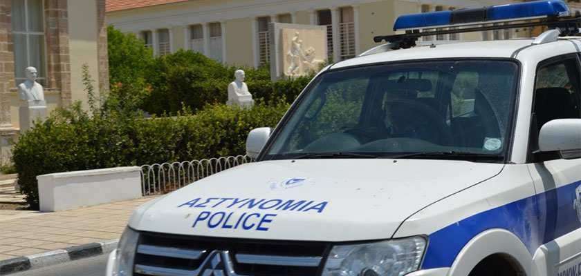 police cyprus