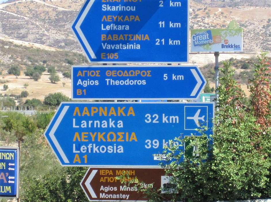 signs cyprus driving