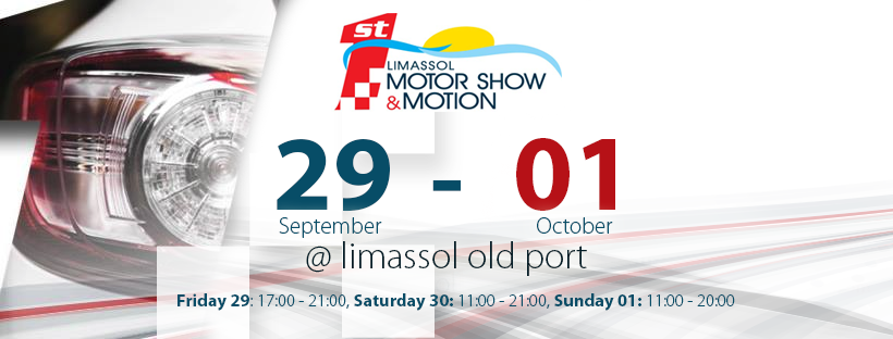 Motor Show & Motion