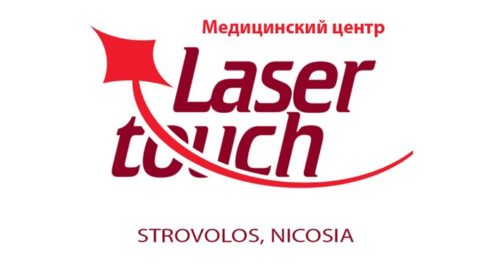Медицинский центр Laser Touch