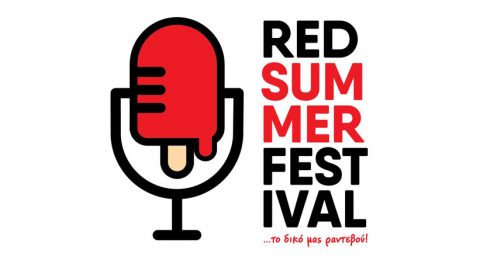 Фестивали на Кипре: 1st Red Summer Festival